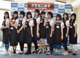 『グラゼニ〜東京ドーム編〜』6巻発売記念イベントを行ったグラゼニ女子 (C)ORICON NewS inc.