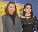 舞台『23階の笑い』に出演する蒼乃夕妃(左)と立花瑠菜 (C)ORICON NewS inc.