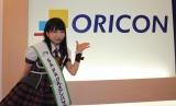 「NEXCO東日本 SA・PAグルメアンバサダー」に就任しオリコン本社でアピールしたもえのあずき (C)ORICON NewS inc.