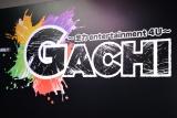 シアタークリエ2017年8月公演『GACHI〜全力entertainment 4U〜』(C)ORICON NewS inc.