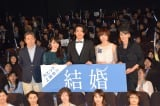 映画『結婚』初日舞台あいさつ(左から)西谷真一監督、貫地谷しほり、ディーン・フジオカ、柊子、萬田久子 (C)ORICON NewS inc.