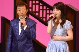 橋幸夫と相田翔子が、ヒット曲「いつでも夢を」をデュエット歌唱 (C)ORICON NewS inc.