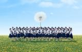 日本テレビ系大型音楽番組『THE MUSIC DAY 願いが叶う夏』に出演するAKB48