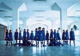 日本テレビ系大型音楽番組『THE MUSIC DAY 願いが叶う夏』に出演する欅坂46