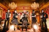 日本テレビ系大型音楽番組『THE MUSIC DAY 願いが叶う夏』に出演するSHOW-YA