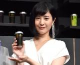 IKKO物まねを披露した吉高由里子=高級アイス『パナップ』発売PRイベント (C)ORICON NewS inc.