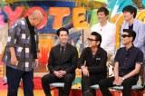 27日放送の日本テレビ系『ザ!世界仰天ニュース』にF-BLOOD(藤井フミヤ、藤井尚之)もゲスト出演 (C)日本テレビ