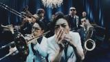 スカパラ&浜野謙太と豪華な演奏シーンを披露した高橋一生