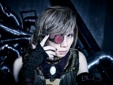 Janne Da Arcのボーカル・yasuのソロプロジェクト「Acid Black Cherry」