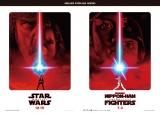 『スター・ウォーズ/最後のジェダイ』公開記念<スター・ウォーズ ナイター>北海道日本ハムファイターズVer.スペシャル・アート(右)(C)2017 Lucasfilm Ltd. All Rights Reserved.