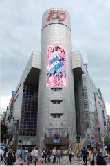 """7月1日からSHIBUYA109""""シリンダー""""に登場するTWICE(写真はイメージ)"""