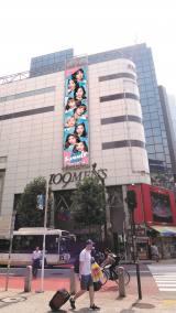 東京・渋谷109MEN'S(7階)では日本デビューを記念したギャラリー「#TWICE GALLERY」を実施