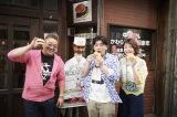 日本最古のハンバーガー!?=フジテレビ系『どっち派ジャーニー〜夏の東北!激ウマ名湯旅〜』