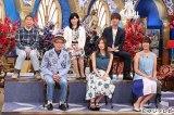 27日放送のフジテレビ系バラエティ番組『良かれと思って!』に出演する番組カット