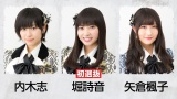 3rdアルバム発売告知映像-8(C)NMB48