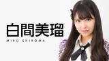3rdアルバム発売告知映像-10(C)NMB48
