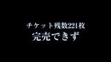 ライブ告知映像-2(C)NMB48