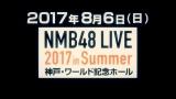 ライブ告知映像-7(C)NMB48