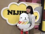 関西テレビ・フジテレビ系全国ネット『にじいろジーン』新レギュラーに飯豊まりえが決定 (C)関西テレビ