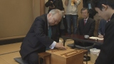 最後まで現役にこだわった棋士人生を振り返る(C)NHK