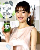 『Q'SAI Kale Cafe表参道』オープニングイベントに出席した泉里香 (C)ORICON NewS inc.