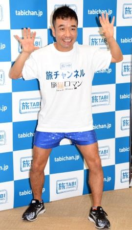 旅チャンネル『旅猫ロマン』の記者会見に出席した猫ひろし (C)ORICON NewS inc.