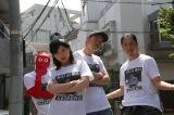 """伊藤沙莉と餓鬼レンジャーが限定ユニット""""餓鬼連合""""を結成。映画『獣道』の主題歌を歌う (C)third window films"""