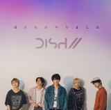 DISH//のニューシングル「僕たちがやりました」初回限定盤C