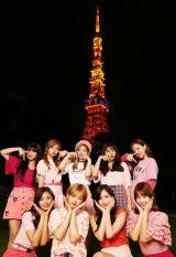 東京タワー大展望台に「TT」マークが出現し感激するTWICE
