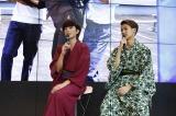 カンテレ・フジテレビ系ドラマ『僕たちがやりました』の女性限定イベントに登場した(左から)間宮祥太朗、葉山奨之 (C)関西テレビ