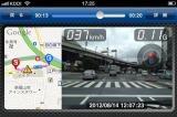 損保ジャパンと日本興亜損保が共同で提供する『Safety Sight』のドライブレコーダー機能