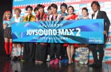 『JOYSOUND MAX PARTY』の模様 (C)ORICON NewS inc.