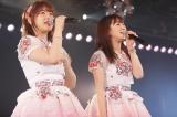 AKB48劇場で行われた「伊豆田莉奈壮行会」の模様(C)AKS