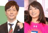 結婚した(左から)陣内智則、松村未央アナウンサー (C)ORICON NewS inc.