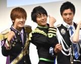 MBS・TBS系連続ドラマ『マジで航海してます。』の制作発表会に出席したBOYS AND MEN(左から)土田拓海、小林豊、勇翔 (C)ORICON NewS inc.
