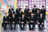 『ウソかホントかわからない やりすぎ都市伝説スペシャル 2017夏』の模様(C)テレビ東京