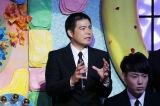 『ウソかホントかわからない やりすぎ都市伝説スペシャル 2017夏』に出演する静岡大学講師の加藤英明氏(C)テレビ東京