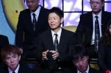 『ウソかホントかわからない やりすぎ都市伝説スペシャル 2017夏』に出演する島田秀平(C)テレビ東京