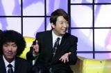 『ウソかホントかわからない やりすぎ都市伝説スペシャル 2017夏』に出演する有村昆(C)テレビ東京