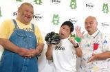 安田大サーカス(左から)HIRO、団長安田、クロちゃん ※写真は2015年7月撮影 (C)ORICON NewS inc.