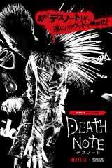 Netflixオリジナル映画『Death Note/デスノート』ハリウッド版死神リュークのキービジュアル。8月25日より世界同時オンラインストリーミング開始