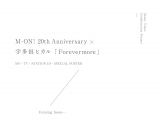 M-ON! 20th Anniversary×宇多田ヒカル『Forevermore』特設サイト