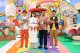 『にじいろジーン』レギュラーの(左から)ガレッジセール・川田、飯豊まりえ、山口智充、ゴリ (C)関西テレビ