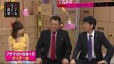 AbemaTV『指原莉乃&ブラマヨの恋するサイテー男総選挙』場面カット