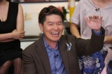 3日に放送される関西テレビ・フジテレビ系『憧れの仕事やってみました! 日本×海外の人生交換』のMCを務めるヒロミ
