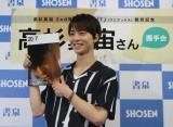 2nd写真集『20/7(トゥエンティー・セブン)』(ワニブックス)発売記念握手会を行った高杉真宙