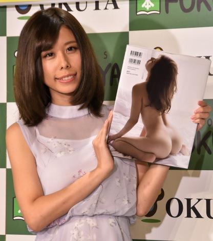 写真集『i』(講談社)出版記念お渡し会に出席した有村藍里 (C)ORICON NewS inc.