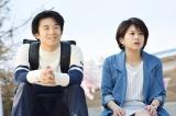『山岸ですがなにか』場面写真より。恋の相手役を演じるのは佐津川愛美