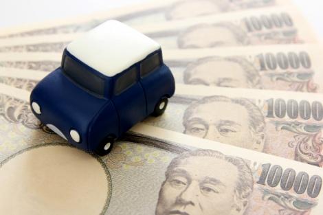 運転手を限定すれば保険料が安くなる? 改めて割引のコツを確認しよう