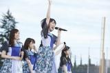 2期生のパフォーマンス=『乃木坂46 真夏の全国ツアー2017』2日目公演より